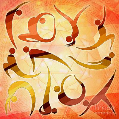 Yoga Asanas Poster by Bedros Awak