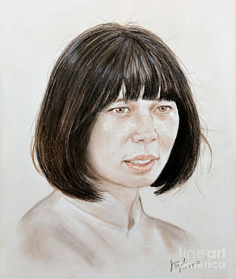 Young Vietnamese Woman Poster