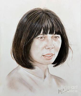 Young Vietnamese Woman Poster by Jim Fitzpatrick
