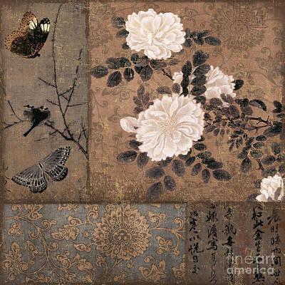 Zen Spice Poster