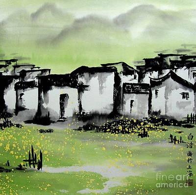 Zhongguo Cun - Chinese Village Poster by Birgit Moldenhauer