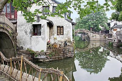 Zhouzhuang - A Watertown Poster