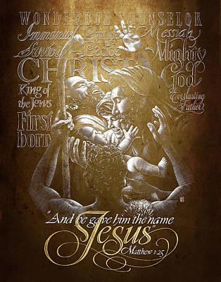 Immanuel Poster
