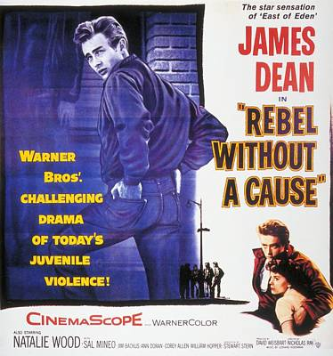 Rebel without a cause James Dean movie poster #2