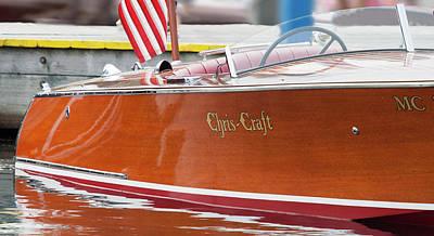 Antique Wooden Boat 1305 Poster