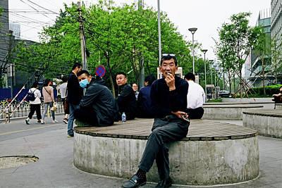 Beijing Street Poster