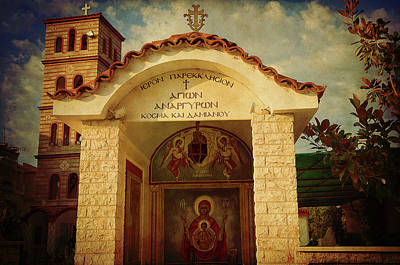 Poster featuring the photograph Greek Church by Milena Ilieva