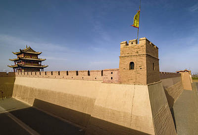 Jiayuguan Pass Western Great Wall Jiayuguan Gansu China Poster