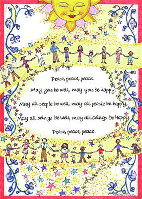 Peace, Peace, Peace Poster