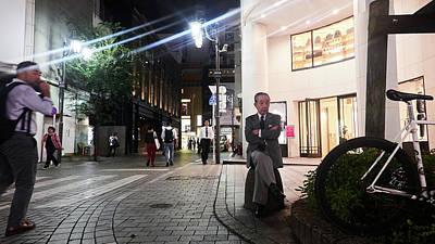 Shinjuku Man Poster