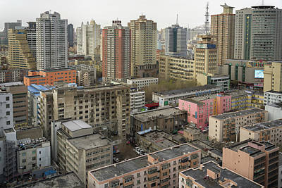 Skyline Urumqi Xinjiang China Poster