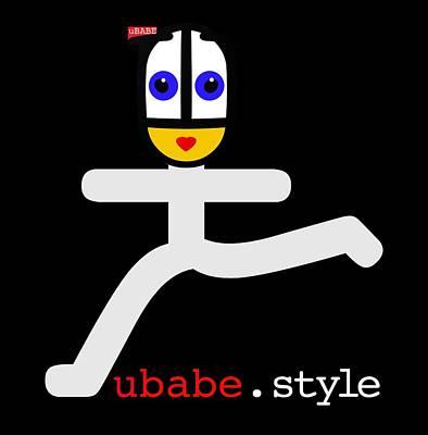 Ubae Style Runner Poster