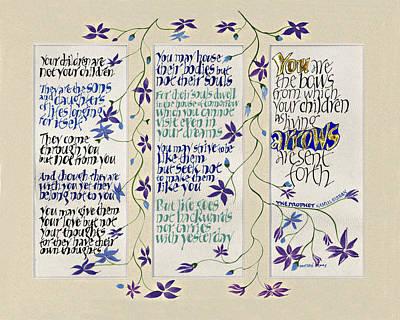 Framed Calligraphy Prints