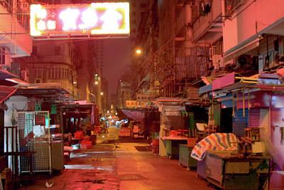 Photograph - Hong Kong Market by Carmin Wong