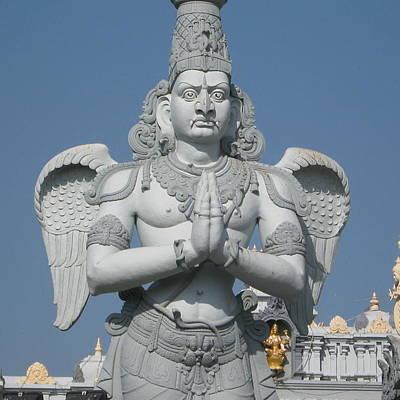 Designs Similar to God Garud by Gayatri Maheshwari