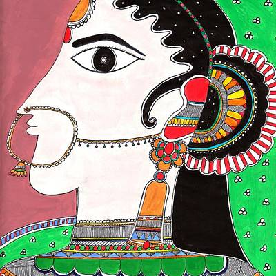 Designs Similar to Indian Bride -colored Version