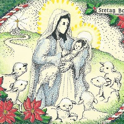 Designs Similar to Mary And Jesus