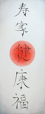 Asien Paintings Prints
