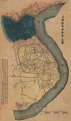 Old Shanghai China Prints