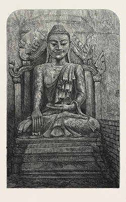 Designs Similar to Guadama, The Last Budha