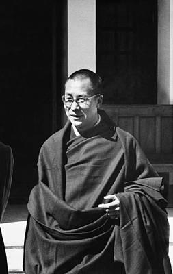 Designs Similar to The Dalai Lama In 1959