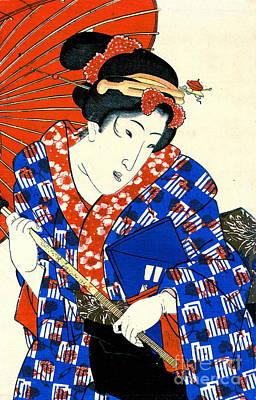 Ikeda Prints