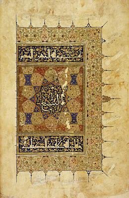 Manuscript Illumination Prints