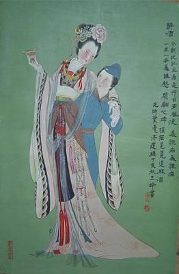 Concubine Original Artwork