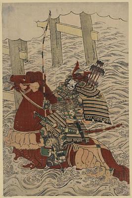 Designs Similar to Sasaki Takatsuna (1160-1214)