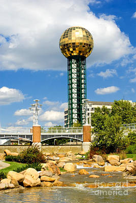 Designs Similar to Worlds Fair Park In Knoxville