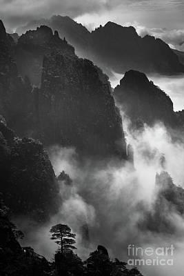 Designs Similar to Chinese Grand Canyon