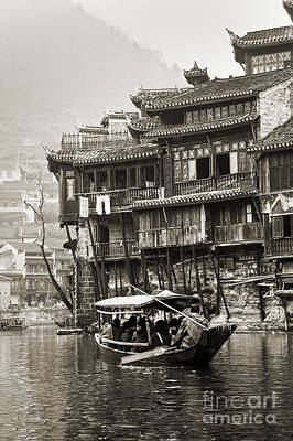 Designs Similar to Fenghuang, Phoenix Ancient Town