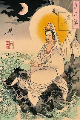 Designs Similar to Top Quality Art - Guanyin