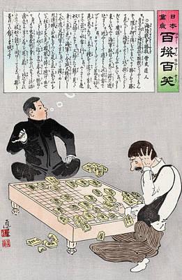 Shogi Paintings