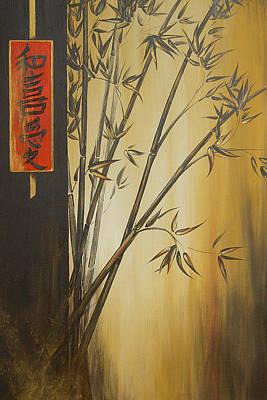 Chinese Kanji Bamboo Asian Symbol Paintings