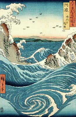 Banzai Paintings