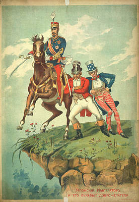 Russo Japanese War Prints