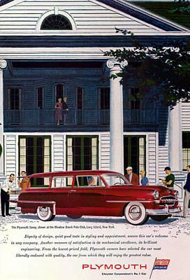 Designs Similar to Chrysler Plymouth Savoy 1953