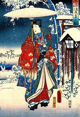 Ando Hiroshige Photographs