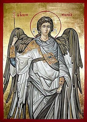 Icon Byzantine Mixed Media Prints