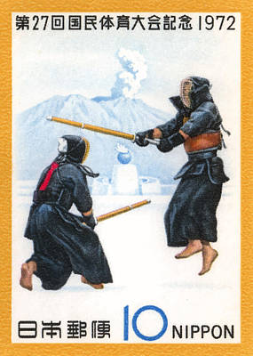 Kendo Posters