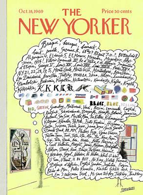 Names Of Artists Prints