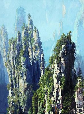 Designs Similar to China's Mountains Eight