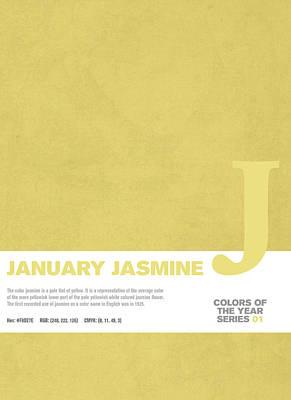 January Mixed Media Prints