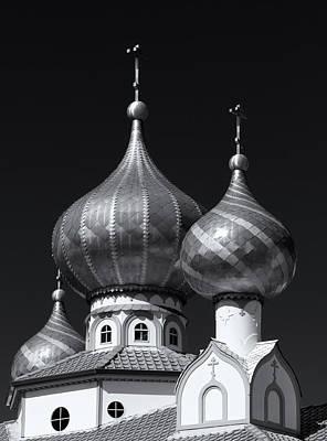 Designs Similar to Domes by Nicholas Blackwell