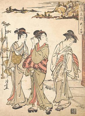 Designs Similar to Ashinoyu Spring In Hakone