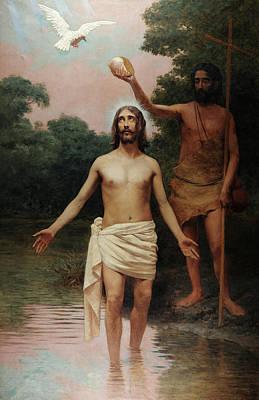 Designs Similar to Baptism Of Jesus, 1895