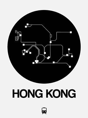 Designs Similar to Hong Kong Black Subway Map