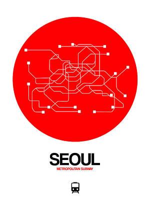 Designs Similar to Seoul Red Subway Map