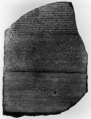 Designs Similar to Photograph Of The Rosetta Stone